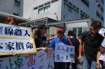 foxconn workers protest